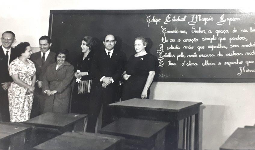 Helena Kolody era destaque em 1960
